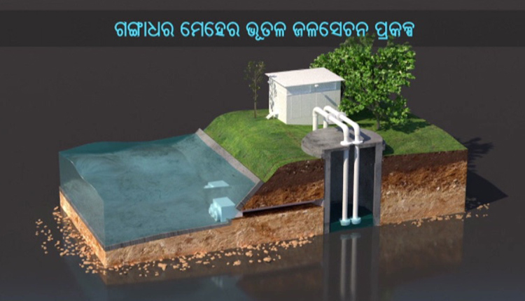 Gangadhar Mehera Irrigation Canal