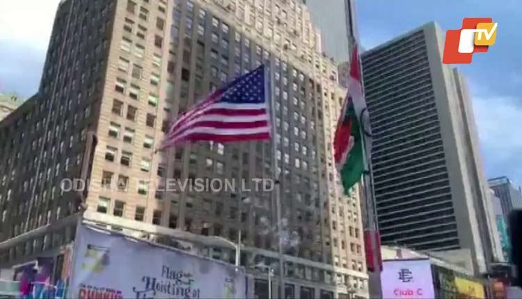 Independence Day: Indian Tricolour Hoisted For First Time At Times Square