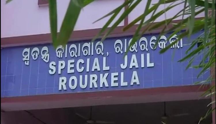 Rourkela Jail