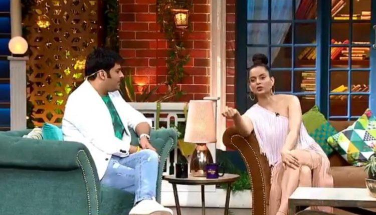 How Kangana Ranaut Stunned Archana Puran Singh On The Kapil Sharma Show