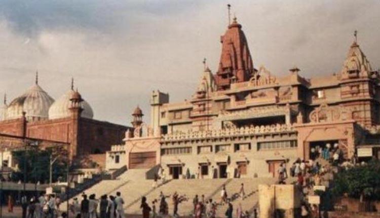Ram Temple Bhoomi Pujan In Ayodhya Clears Way For Krishna Janmabhoomi Trust Set Up In Mathura