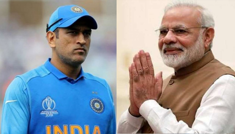 PM Modi May Request MS Dhoni To Play 2021 T20 WC Claims Pak ...
