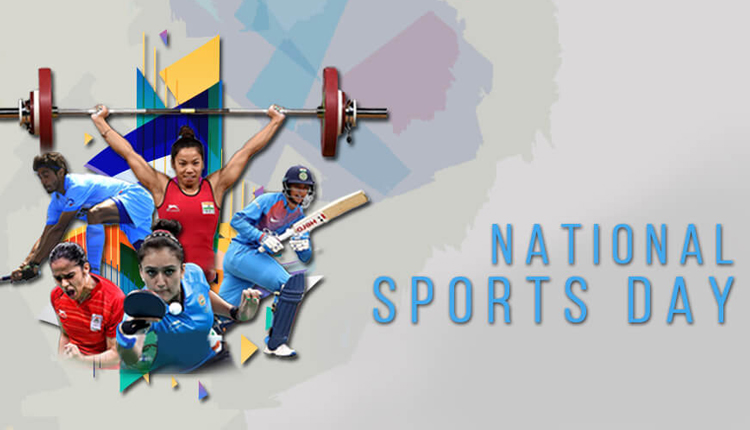 National Sports Day: Hockey Stars To Engage Fans In Skill Challenge