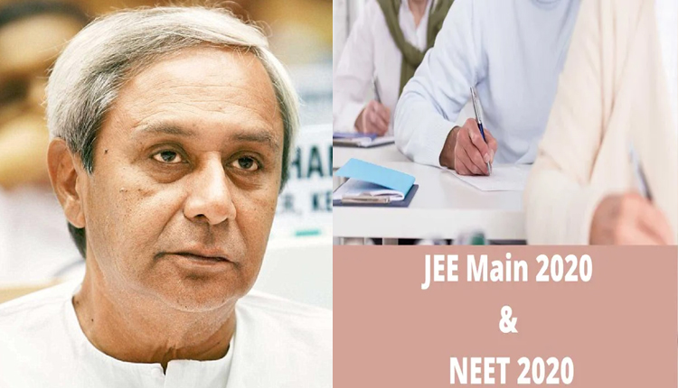 Odisha CM Seeks Postponement Of JEE Main, NEET Exam   Odisha TV