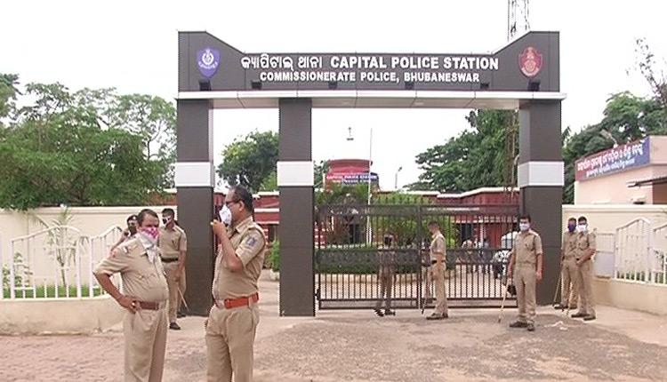 BMC Notice To OTV