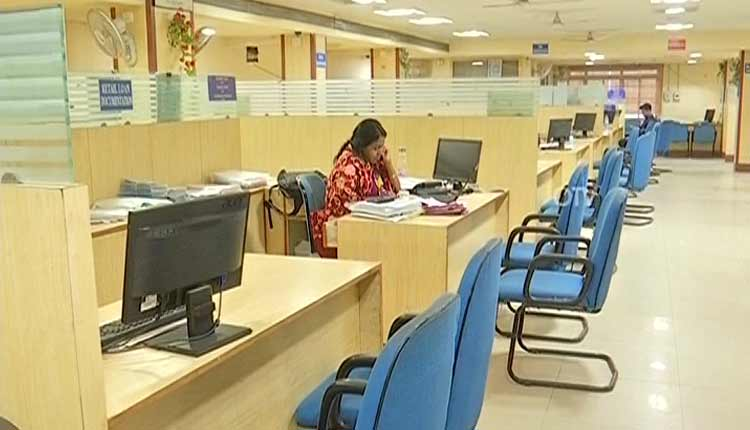 Odisha Banks To Function With 50% Staff Till August 31