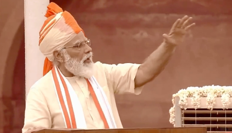 PM Modi Speech During Independence Day celebrations