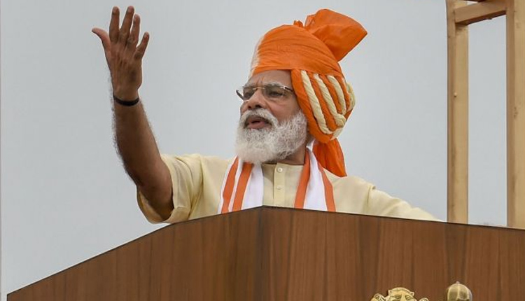 PM Modi ten announcement during Independence Day speech