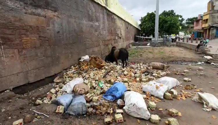 Srimandir Dry Prasad