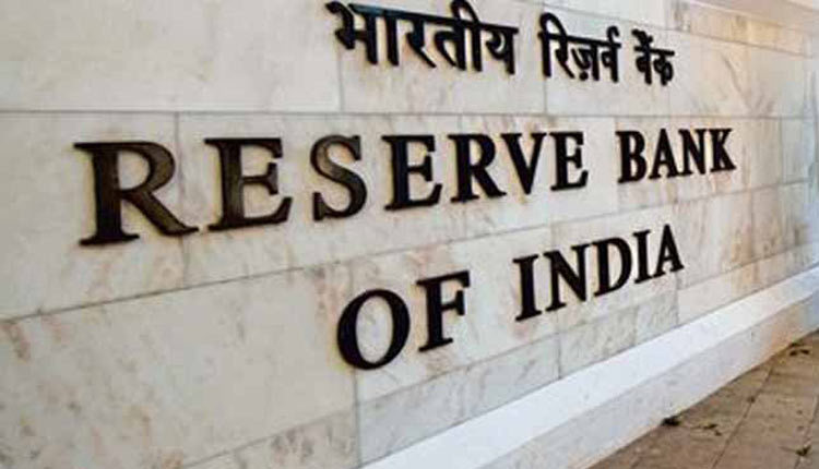 RBI Announces Additional Measures To Ensure Orderly Market Conditions