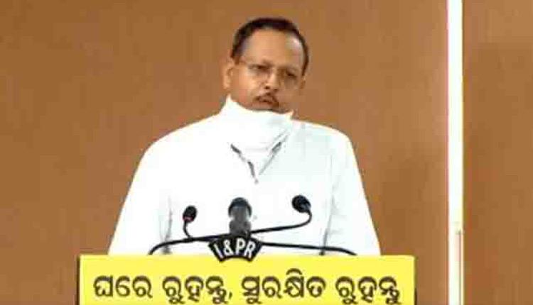 NEET, JEE 2020: No Shutdown-Lockdown In Odisha