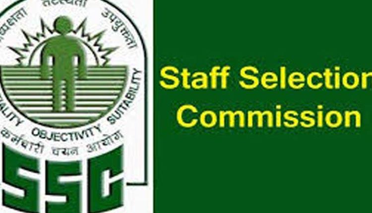 SSC CGL Tier 3 Examination