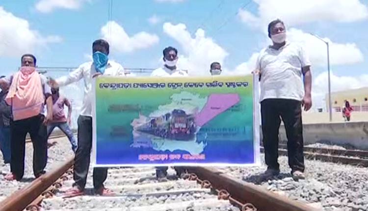 Don't Obstruct Trial Run On Haridaspur-Paradip Railway Line: East Coast Railway