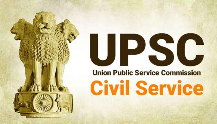 UPSC Civil Services Aspirants May Not Get Extra Opportunity