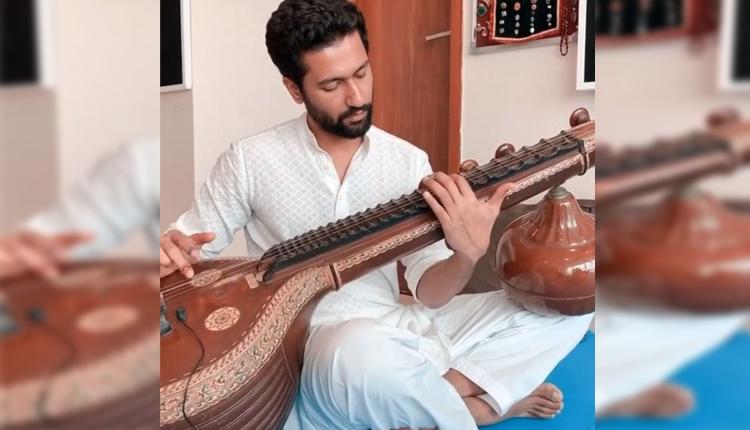 Independence Day Celebration: Vicky Kaushal Plays 'Ae Watan' On Veena | WATCH