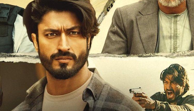 Vidyut Jammwal Khuda Hafiz Receives Massive Support Ahead of its Release Tomorrow