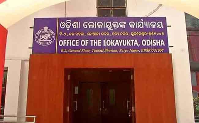 PPE Scam: 2 Senior IAS Officers Appear Before Lokayukta