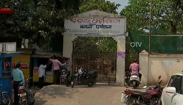 Bagala Dharmasala Land Row Puts Puri Admin In Tight Spot