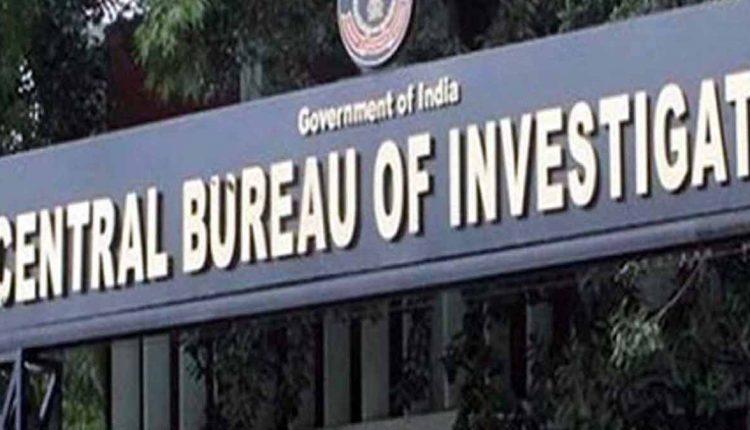 GST & Excise Officials In CBI Net