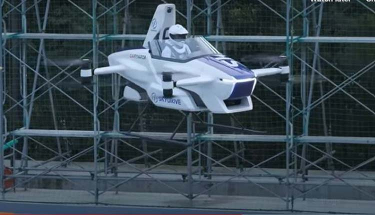 Watch: Japan's 'Flying Car' Gets Off Ground