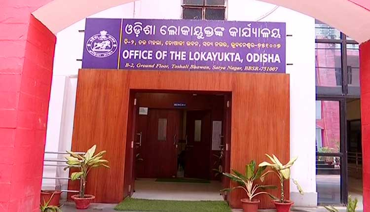 PPE Scam hearing deferred in Odisha Lokayukta