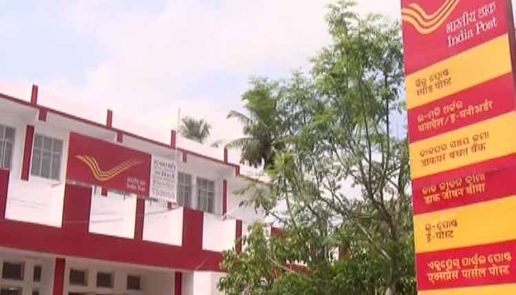 Man Alleges Fraud At Khordha Head Post Office