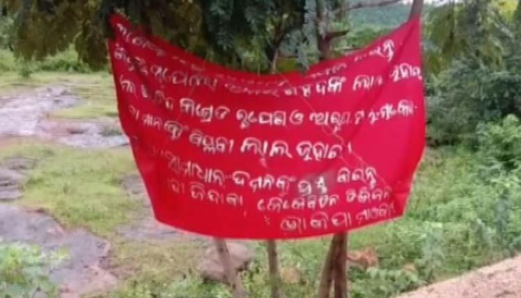 Maoists Call For Week-Long Kandhamal Bandh