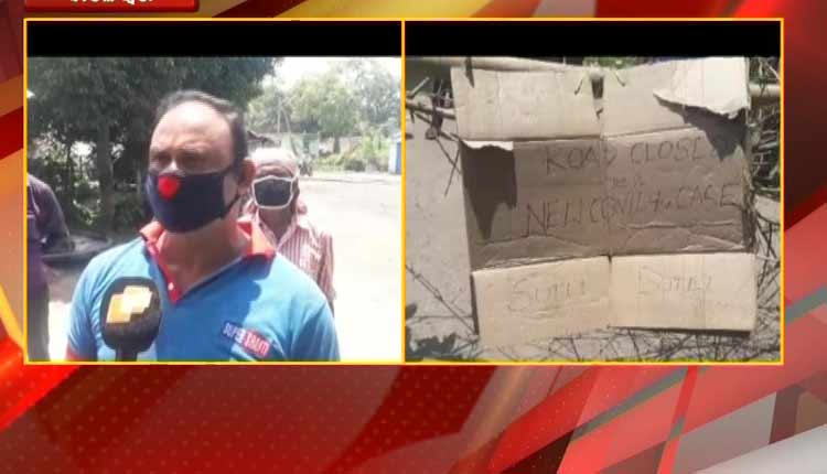 Locals block road dumping of ppe on road