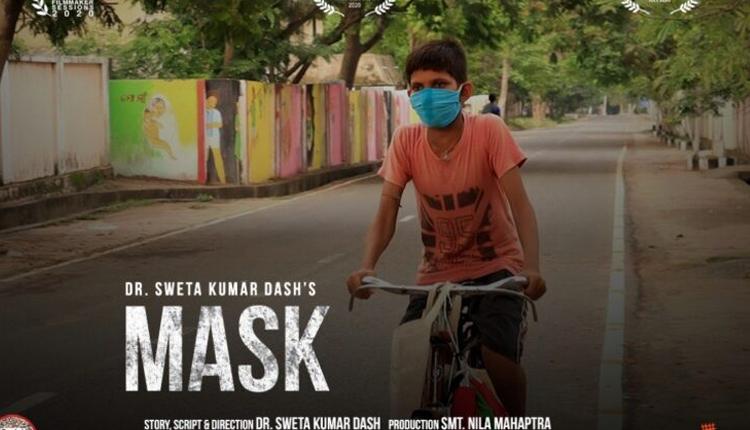 Odisha OAS Officer's Short Film 'Mask' Wins Big At International Film Fest