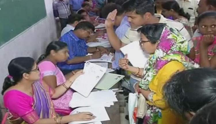 +3 Admissions: First Cut Off List Announced, Check Details Here