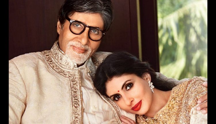 Amitabh Bachchan, Ajay Devgn Wish Happy Daughter's Day To Shweta and Nysa