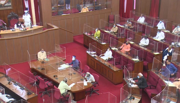 Green Governance: Odisha To Have E-Assembly After Winter Session!