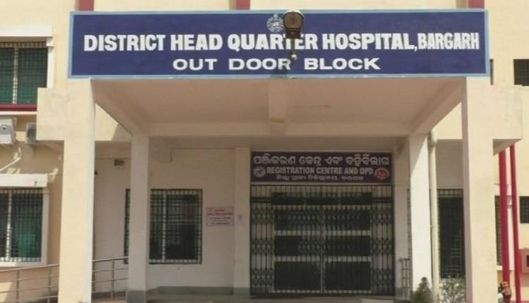 Odisha: Hospital in Bargarh Shut For 3 Days After Doctors, Nurses Test COVID-19 Positive