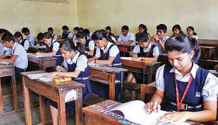 Odisha Matric Supplementary Exam From September 14, Check All Details