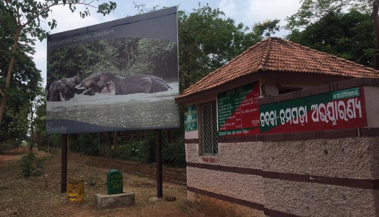 Chandaka-Dampara Wildlife Sanctuary