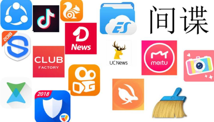 China Terms India's Ban On 118 Apps 'Discriminatory Restrictions'