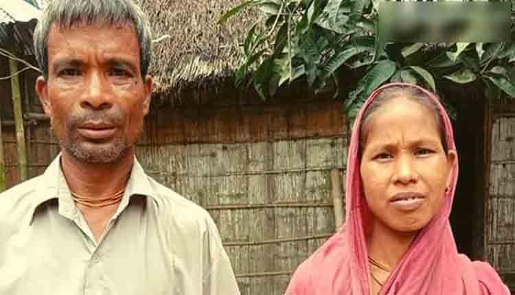 Bangladesh Man Buys Elephant