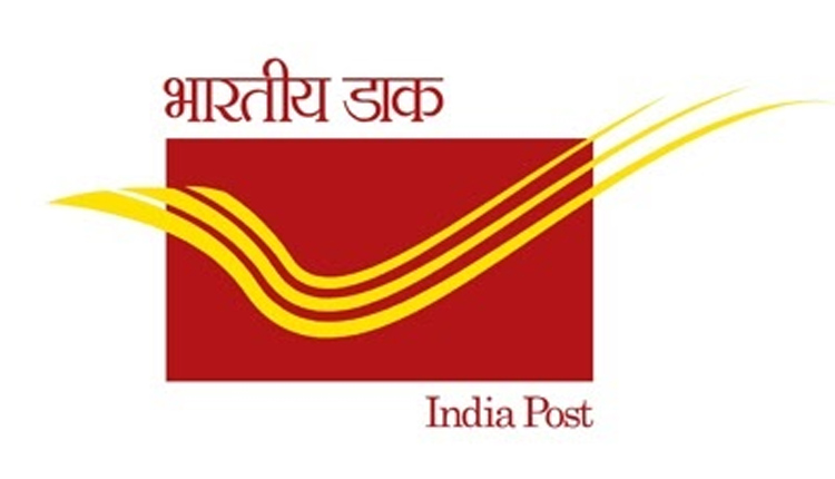 India Post GDS Recruitment 2020: Last Day Alert For Candidates, Here's Pay Scale & Other Details