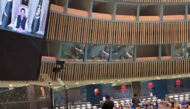 Indian Delegate Walks Out Of UNGA