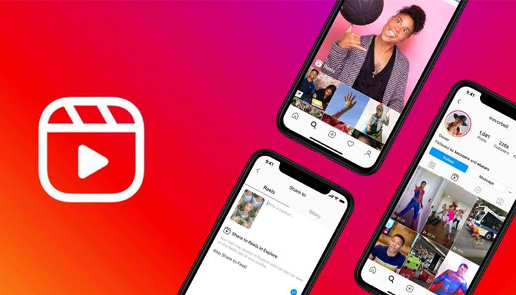 Facebook Introduces 'Dedicated' Tab For Instagram Reels In India