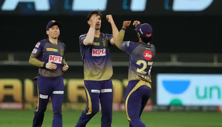 IPL 2020: KKR Beat RR By 37 Runs, Registered 2nd Victory