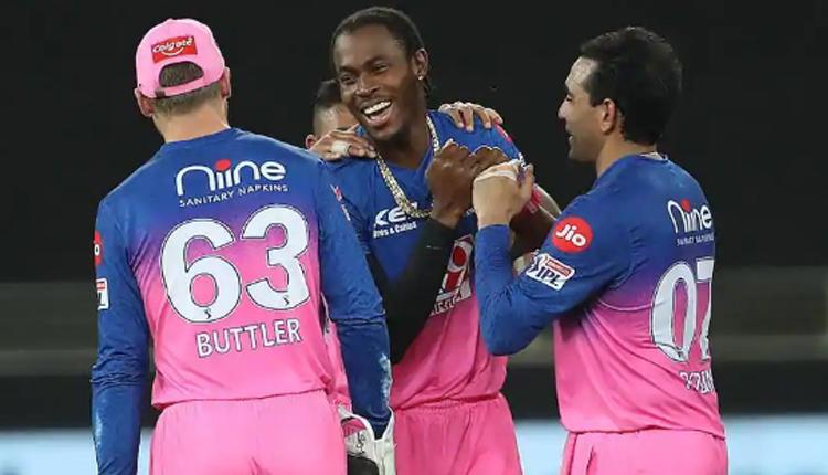 IPL 2020: RR Win Toss, Choose To Bowl Against KKR