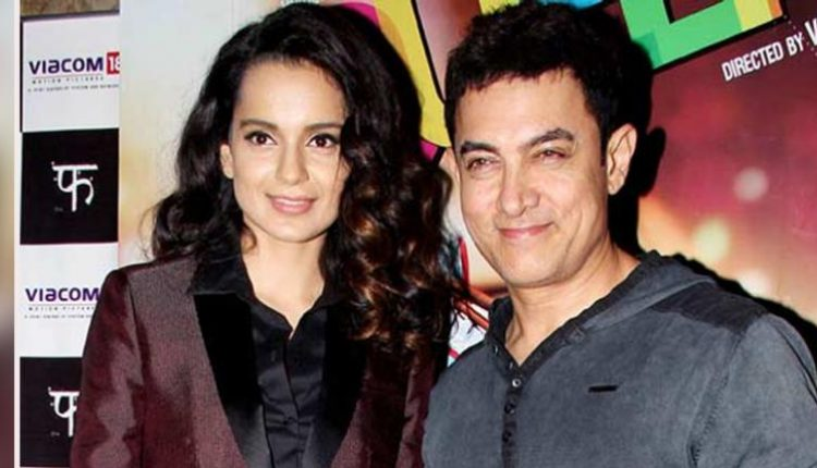 Aamir Khan Is Back From Turkey: Will Superstar Hit Back At Allegations Thrown At Him By Kangana Ranaut?