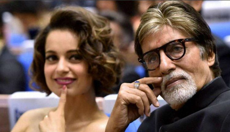 Is This A Savage Reply From Amitabh Bachchan To Kangana Ranaut?