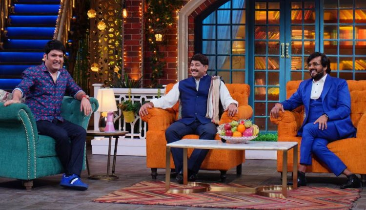 The Kapil Sharma Show Recap: Here's How Bhojpuri Stars Manoj Tiwari and Ravi Kishan's Banter Created Riot of Laughter