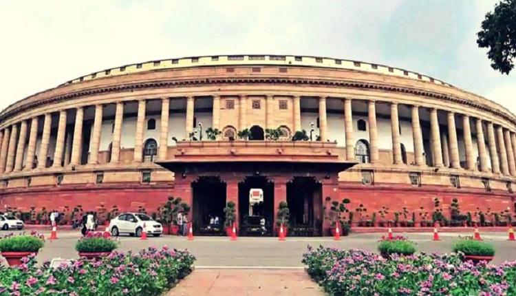 Lok Sabha Monsoon Session