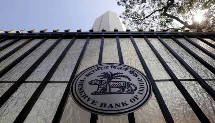 Rajeshwar Rao Appointed As RBI Deputy Governor