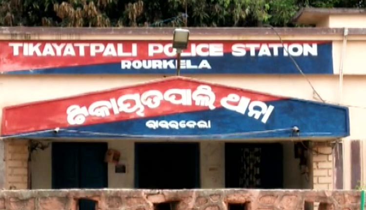 Odisha Cop Accused Of Impregnating Girl On Pretext of Marriage