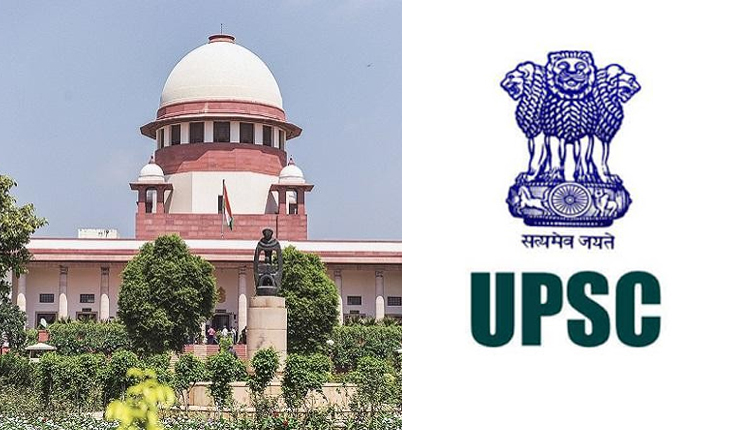 Civil Services Exam 2020: SC Seeks UPSC Response For Not Postponing Exams Scheduled On Oct 4