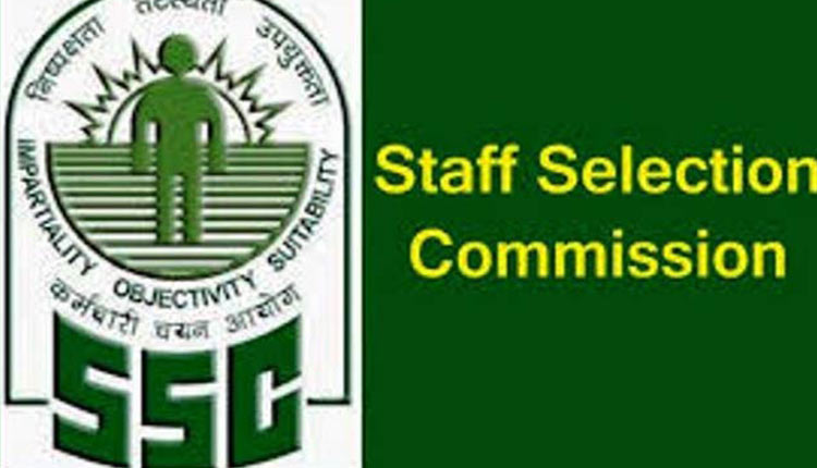 SSC Exams 2020: Fresh Guidelines For CBTs Issued For Candidates